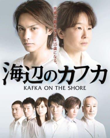 世界中で読まれた傑作小説が、柳楽優弥主演で舞台化!『海辺のカフカ』