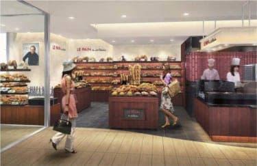 ジョエル・ロブションが手がけるパン専門店『ル パン ドゥ ジョエル・ロブション』