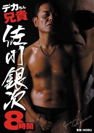 【永久保存版】AMライターが語る!好きなAV男優との理想の一夜/AVアンケート結果公開(3)