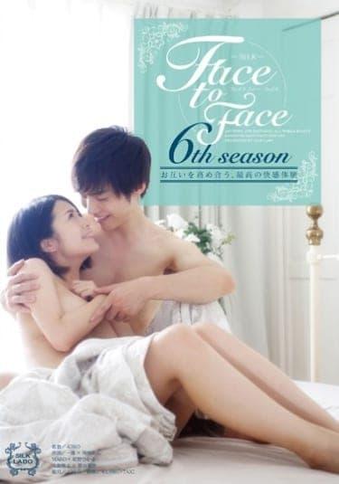 あの歌姫の元カレがエロメンデビュー!? SILK LABO「Face to Face」シリーズ最新作