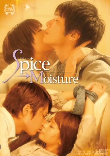 ネクタイ拘束に小悪魔攻め!刺激的なセックスがたまらない SILKLABO「Spice→Moisture」