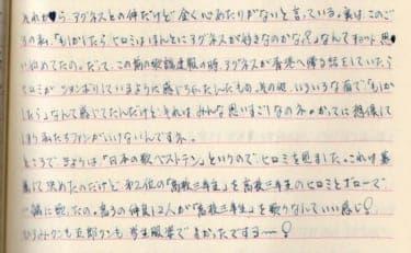 理解者面してアイドルへアドバイス!昭和の追っかけ日記