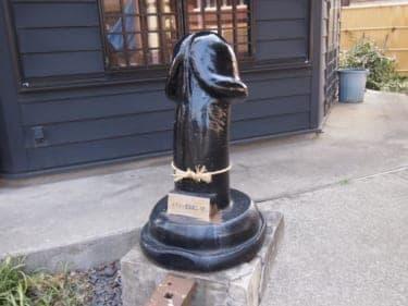 男根が町を練り歩く!「かなまら祭」の魅力を金山神社宮司さんが語る