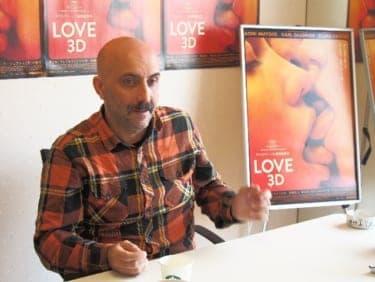 紛争よりエロティシズムが規制される時代『LOVE【3D】』ギャスパー・ノエ監督 インタビュー