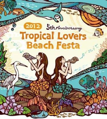 一足早い石垣島のビーチフェス!『Tropical Lovers Beach Festa 2012』