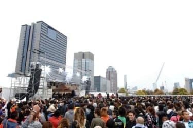 みんなで金環日食を見よう!『渚音楽祭〈東京〉EDGE EFFECTS 金環日食Version』