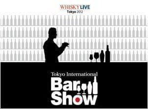 バーとカクテルの見本市!『Tokyoインターナショナル・バーショー』