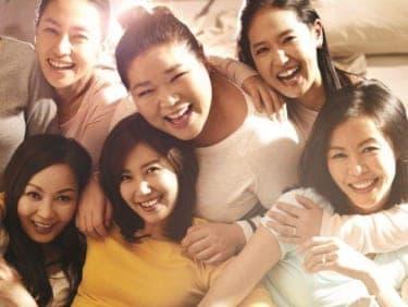 女子同士の友情は終わらない!『サニー 永遠の仲間たち』