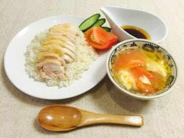 おうちで週末エスニック!シンプルに鶏の旨みを味わう「海南チキンライス」