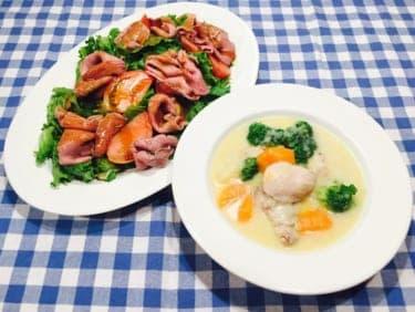 ヒモが作る、恋人たちの記念日ご飯!「チキンのクリーム煮込み」