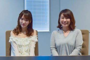 恋愛は負けを認めて「追う女」になれば勝つ/下田美咲インタビュー・紫原明子