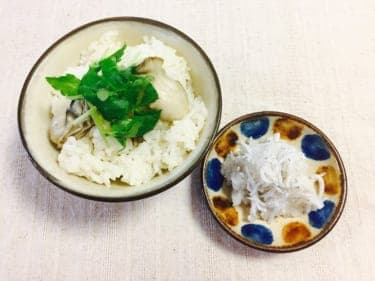 新米と旬の牡蠣を食べ尽くしたい!恋人とほっこり「牡蠣の炊き込みご飯」