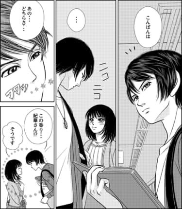 中イキ初体験!憧れの王子さまとの恋の行方は…/【漫画】シンデレラになる方法(最終回)