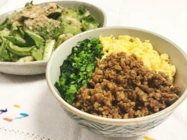 恋人と食の好みが似てくると嬉しいよね「三色丼とレタスの鰹節サラダ」