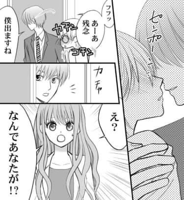 【漫画】私、このまま…意中の人の目を盗んでキス?/恋猫カウントダウン(5)