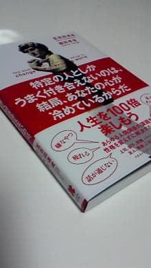 「ここさめ」は6月13日発売です!