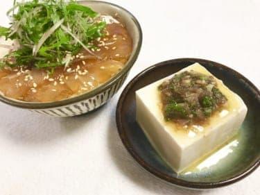 スーパーのお刺身が大変身!「島寿司風漬け丼」と「食べる和風生ラー油」