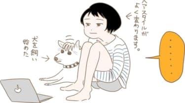 【タダ飯レポ】ほぼ綾野剛のイケメンと中目黒でうなぎデートしました