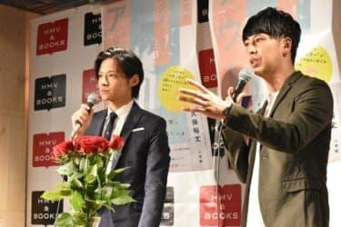 初代バチェラー久保さんが○○さんを選ばなかった理由って?出版記念イベントレポ