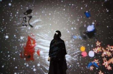 書とコラボしたメディア・アート!紫舟+チームラボ「世界はこんなにもやさしく、うつくしい」