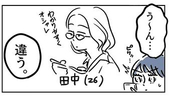 男は顔で選ぶべし/oyumiの不道徳教育講座