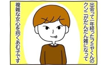 【漫画】あっさりも嫌、じっくりも嫌…クンニされるときの複雑な女心