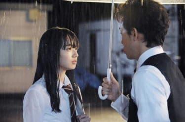 二人は人生を雨宿りしている。でも、きっといつか雨は上がる。『恋は雨上がりのように』