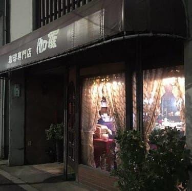 ついにその歴史に幕を閉じる。3/31に閉店する純喫茶「伽羅」のマダムの想い