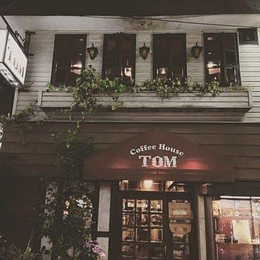 焼きサンドウィッチと珈琲が絶品!マスターと楽しくおしゃべりできる純喫茶「TOM」
