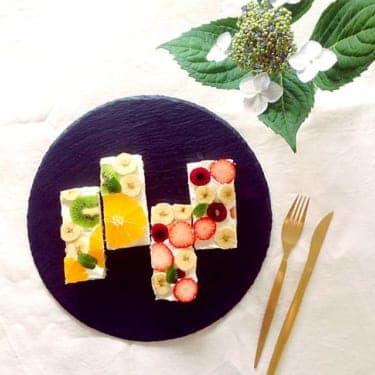 インスタでブーム!懐かしの「フルーツオープンサンド」レシピ