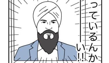 【漫画】マッチングアプリで石油王と出会った私は、まずどうすればよかったの?