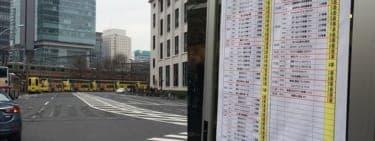 おひとりさまで東京観光バスツアーに行ってみた