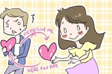 """愛しているからあなたも愛して!危険すぎる""""くれくれ""""思考"""