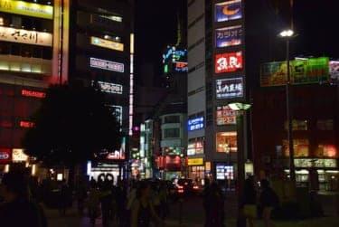 ソロ女子のブルックリンは東京都北区赤羽にあった!独身女性が選ぶ好きな街ランキング(後編)