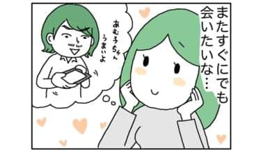 【漫画】セフレへの気持ちと〇〇への気持ちをごちゃ混ぜにしてない?
