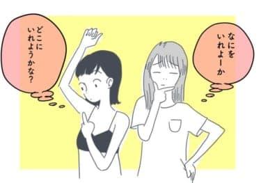 【oyumi的タトゥー入門】今トレンドの「タトゥーデザイン」はこれだ!