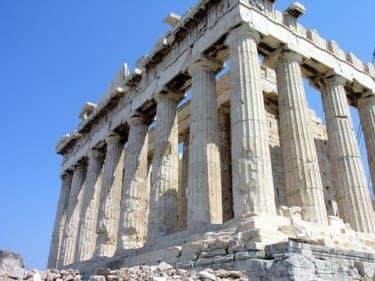 古代ギリシャの奔放で開放的な性の世界Vol.2