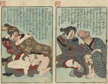 「性器はその人の第2の顔」である?江戸から伝わるアソコと外見の関係