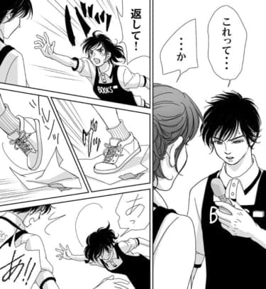 【漫画】「こういうことしていいの?」「大胆なんだね…」ついに結ばれるふたり/ローターボーイズ(6)