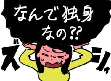 人生は恋愛ばかりではないから、焦らず、ゆっくり行こう。/oyumi