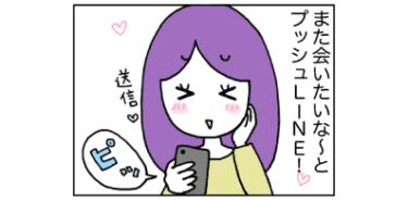 【漫画】一回M認定された女子がたどる末路/あむ子の日常