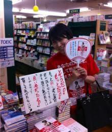 ここさめ〜日本を温め直そうプロジェクトについて。