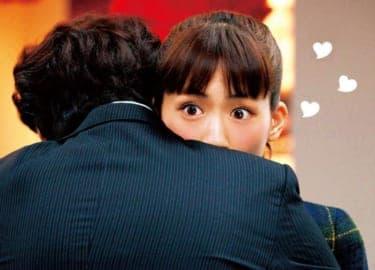 綾瀬はるか×岡田将生が名作漫画を実写で演じる!『映画 ひみつのアッコちゃん』
