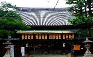 パワースポットめぐりでヘルス&ビューティー祈願!ホテル日航プリンセス京都の『京都十二薬師霊場宿泊プラン』