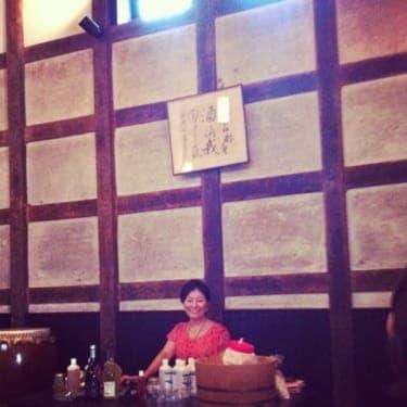 寺田本家さんで発酵コスメワークショップに参加してきました!