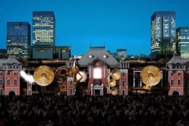 東京駅がスクリーンに!? 幻想的な映像体験が楽しめる『TOKYO STATION VISION』
