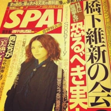 10月2日発売の週刊SPA!にOLIVIAコメントが掲載されています!