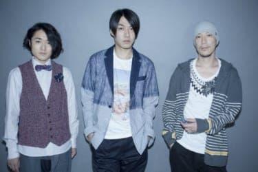 ニューシングル発売記念!『フジファブリックFREE LIVE at 代々木公園野外ステージ』
