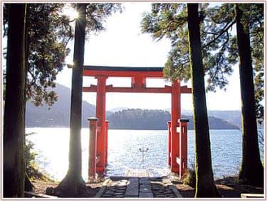 恋愛パワースポット「九頭龍神社」へ