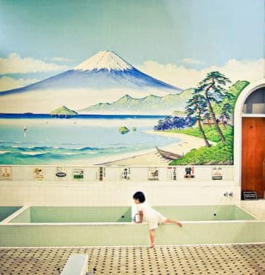東京23区、銭湯と町歩き『東京23区女ひとり風呂』